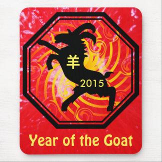Chinese Zodiac Goat mousepad
