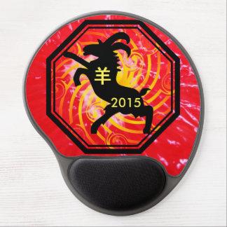 Chinese Zodiac Goat mousepad Gel Mouse Mat