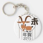 Chinese Zodiac Goat New Year 2015 Basic Round Button Keychain