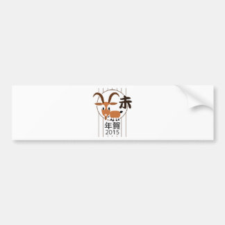 Chinese Zodiac Goat New Year 2015 Car Bumper Sticker
