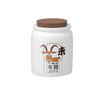 Chinese Zodiac Goat New Year 2015 Candy Jars
