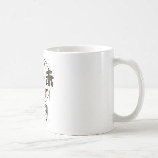Chinese Zodiac Goat New Year 2015 Coffee Mug