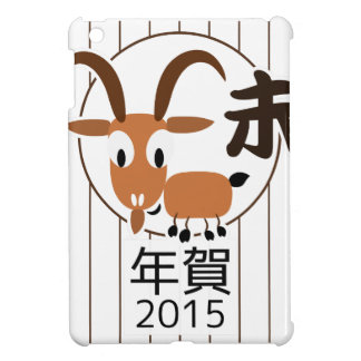 Chinese Zodiac Goat New Year 2015 Cover For The iPad Mini