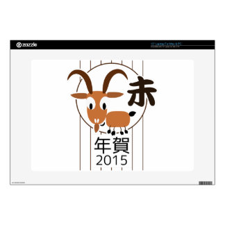 Chinese Zodiac Goat New Year 2015 Laptop Decal