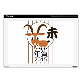 Chinese Zodiac Goat New Year 2015 Skins For Laptops