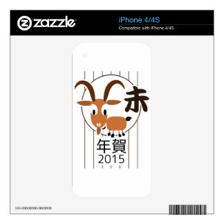 Chinese Zodiac Goat New Year 2015 Skins For The iPhone 4