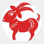 CHINESE ZODIAC GOAT PAPERCUT ILLUSTRATION ROUND STICKERS
