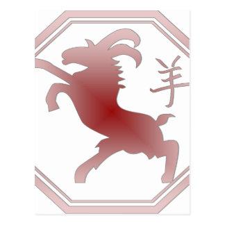 chinese zodiac goat postcard