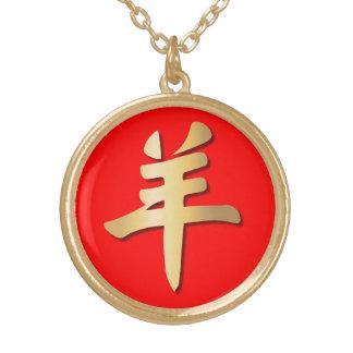 Chinese Zodiac Gold Yang Symbol Sheep Goat Ram Red Round Pendant Necklace
