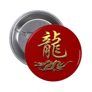 Chinese Zodiac Golden Dragon Button