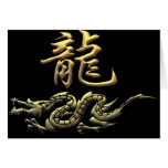 Chinese Zodiac Golden Dragon Greeting Cards