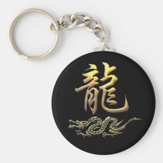Chinese Zodiac Golden Dragon Key Chains
