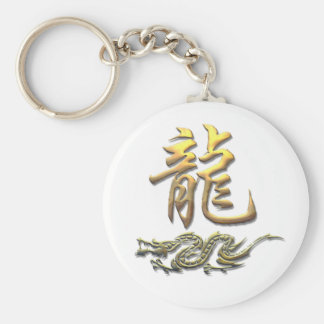 Chinese Zodiac Golden Dragon Keychain