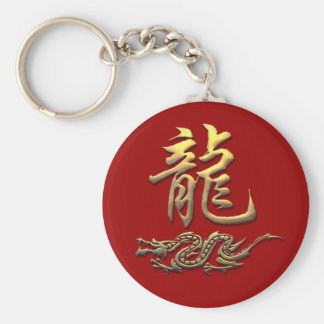 Chinese Zodiac Golden Dragon Keychains