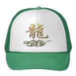 Chinese Zodiac Golden Dragon Mesh Hats
