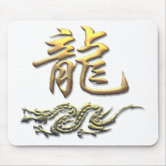 Chinese Zodiac Golden Dragon Mouse Pad