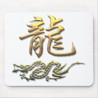 Chinese Zodiac Golden Dragon Mousepads