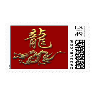 Chinese Zodiac Golden Dragon Postage Stamp