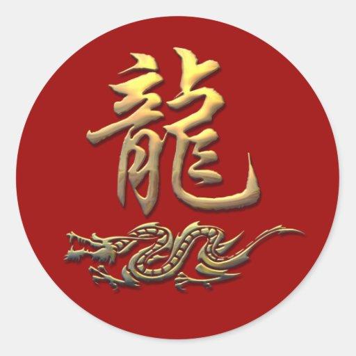 Chinese Zodiac Golden Dragon Stickers