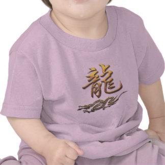 Chinese Zodiac Golden Dragon T-Shirt T Shirts