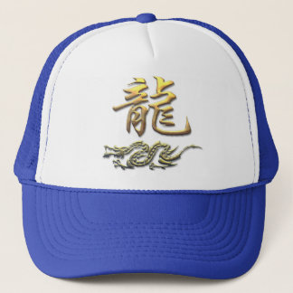 Chinese Zodiac Golden Dragon Trucker Hat