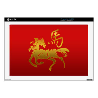 """Chinese Zodiac Horse 17"""" Laptop Decal"""