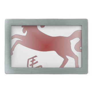 chinese zodiac horse belt buckle