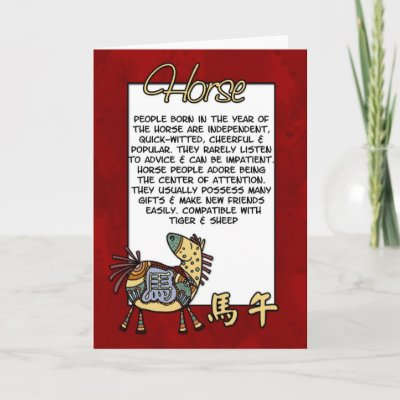 Chinese Zodiac - Horse Greeting Card