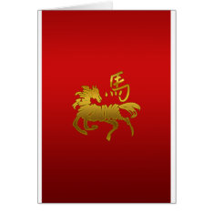 Chinese Zodiac Horse Card at Zazzle