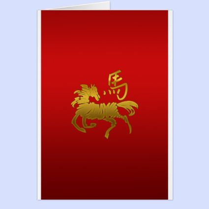 Chinese Zodiac Horse Cards