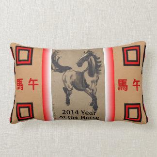 Chinese Zodiac Horse oblong pillow