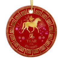 Chinese Zodiac Horse Red/Gold ID542 Ceramic Ornament