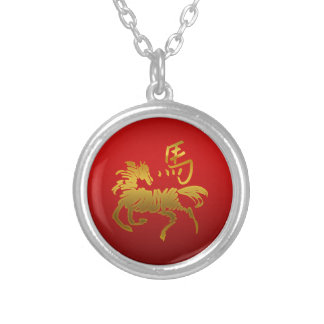 Chinese Zodiac Horse Silver Plated Necklace
