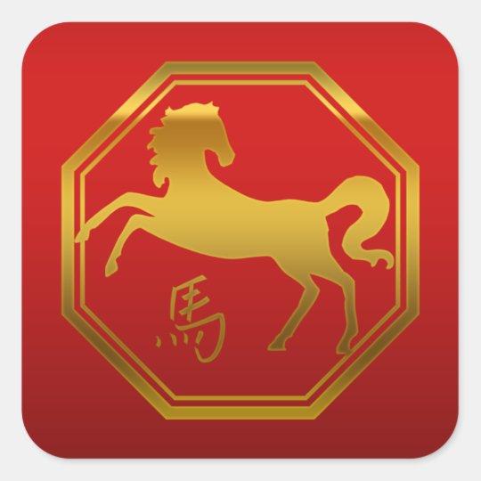 Chinese Zodiac Horse Square Sticker