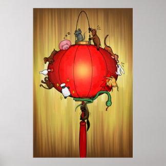 Chinese Zodiac Lantern Poster