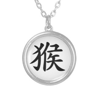 Chinese Zodiac - Monkey Necklace
