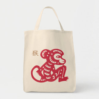 Chinese Zodiac Monkey Paper Cut Tote Bag