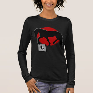 Chinese Zodiac New Year of The Horse Long Sleeve T-Shirt