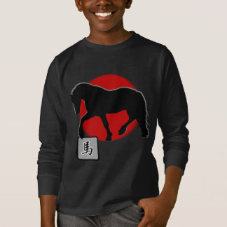 Chinese Zodiac New Year of The Horse T-Shirt