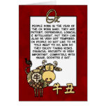 Chinese Zodiac - Ox Greeting Card