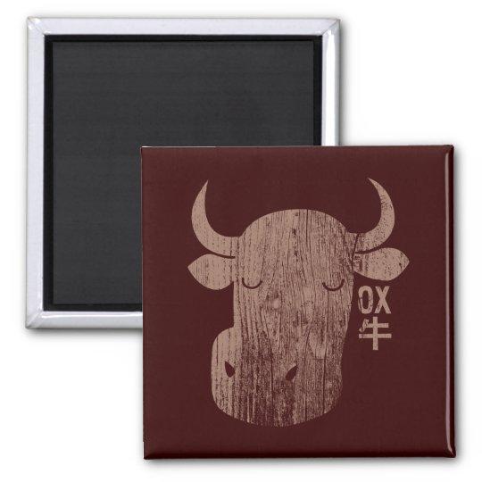 Chinese Zodiac Ox in Kanji Vintage Magnet