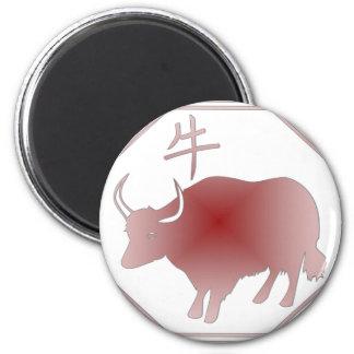 chinese zodiac ox magnet