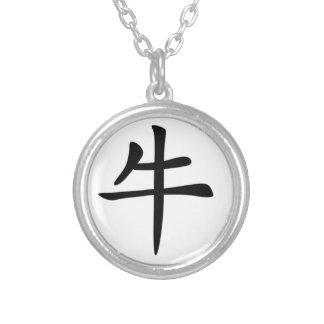 Chinese Zodiac - Ox Necklace