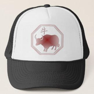 chinese zodiac ox trucker hat