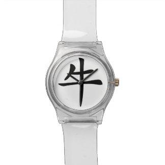 Chinese Zodiac - Ox Wristwatch