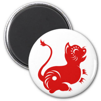 CHINESE ZODIAC PAPERCUT TIGER ILLUSTRATED MAGNET