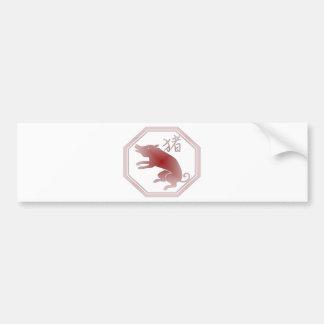 chinese zodiac pig bumper sticker