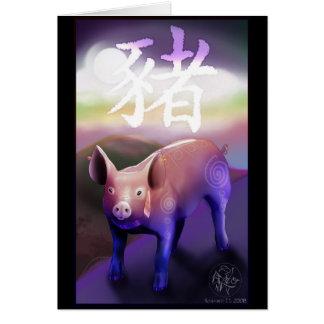 Chinese Zodiac Pig Card