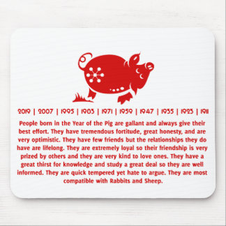 CHINESE ZODIAC PIG PAPERCUT ILLUSTRATION MOUSE PAD