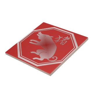 chinese zodiac pig red ceramic tile